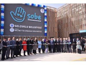 """Emine Erdoğan: """"Şu an en acil ihtiyacımız doğal doğumla ilgili olan korku algısının değiştirilmesidir"""""""