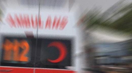 Konya'da fabrikada patlama: 4 yaralı