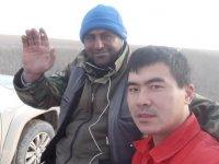 Eskilli Çoban'ın Çinli Misafirleri