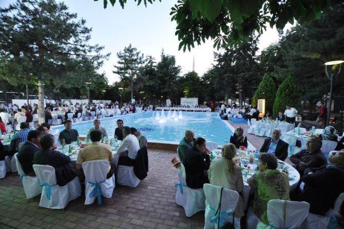 NEÜ'de geleneksel iftar programı
