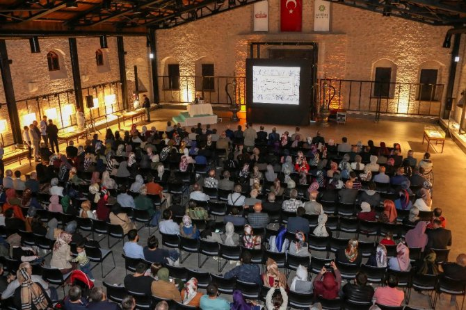 """Tantavi'de """"İslam Medeniyeti'nde Mushaf Geleneği anlatıldı"""
