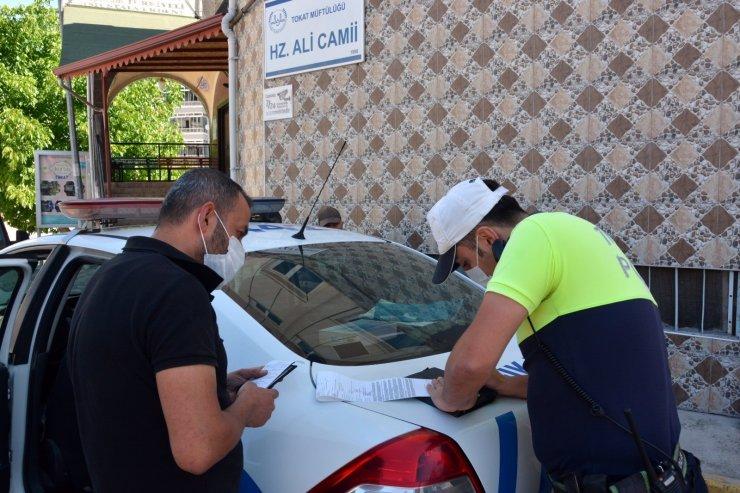 """Türkiye genelinde """"Huzurlu Sokaklar ve Terör Suçları Uygulaması"""" yapıldı"""
