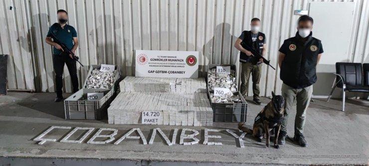 Gümrük Muhafaza Ekiplerince çok sayıda bandrolsüz sigara ve yüklü miktarda uyuşturucu yakalandı